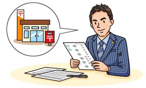 法律事務所絆 受任段階 内容証明郵便の送付