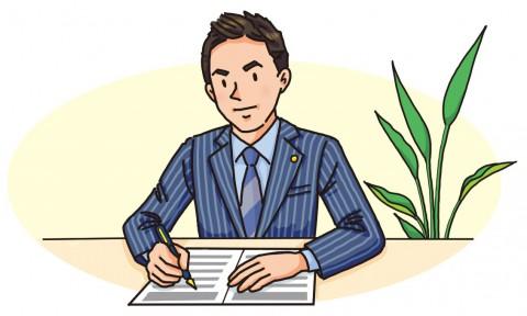 法律事務所絆 調停段階 申立書・主張書面の作成
