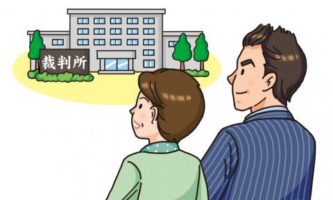 法律事務所絆 訴訟段階 離婚裁判